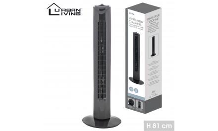 Ventilateur colonne